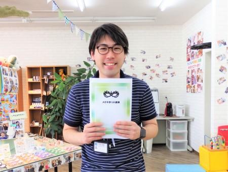 子供メガネ作り体験 専門店 東京 夏休み 自由研究