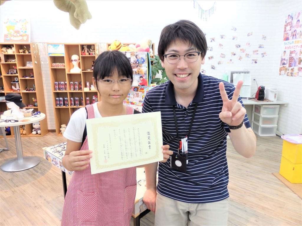 子供メガネ 子供眼鏡 こどもメガネ 東京都江戸川区