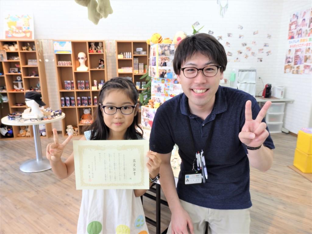 子供メガネ こどもメガネ 子供眼鏡 東京都 江戸川区