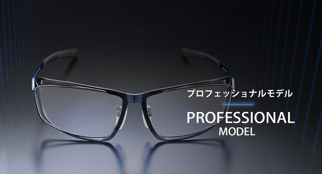 江戸川区,眼鏡,PC用,ゲーム用,ゲーミングメガネ,G-SQUARE